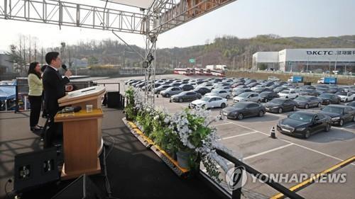 World Health Organization to investigate S. Korea's cases of COVID-19
