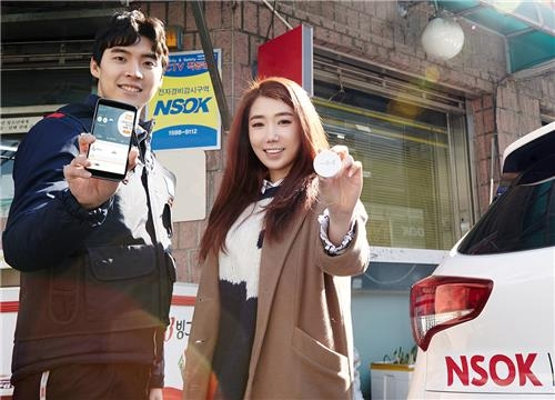 SK텔레콤, 휴대전화-보안 상품 결합 'Tn안심' 출시