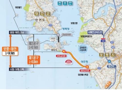세계서 5번째 긴 보령해저터널, 7년 만에 관통…2021년 개통