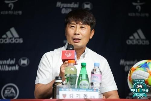 동해안더비 미디어데이 행사에서 각오 밝히는 김기동 포항 감독