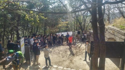 [경기소식] 북한산성 성곽아카데미 참가자 모집