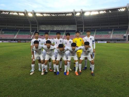 미얀마와의 경기에 출전한 한국 대표팀