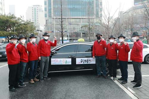 대전 관광명소 택시로 자유롭게…3시간 5만원