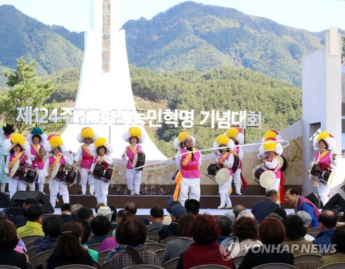 동학농민혁명 격전지 홍천서 내달 21일 전국 휘호대회