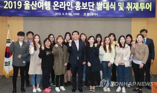 울산 여행 온라인 홍보단, 관광 안내자 역할 톡톡