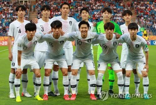 한국 U-20 대표팀 4강 선발 출전 선수
