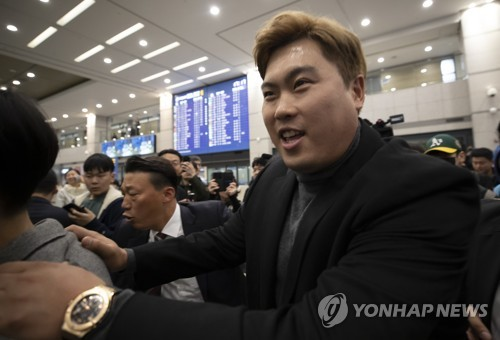 Hyunjin Ryu from the airport