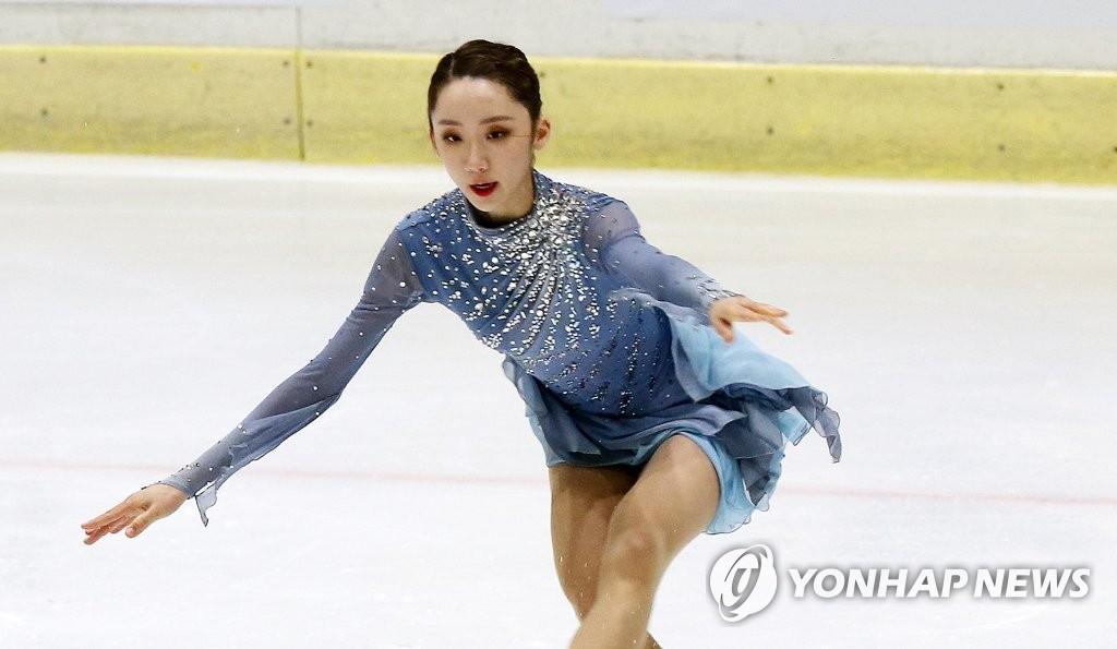 피겨스케이팅 국가대표 김예림