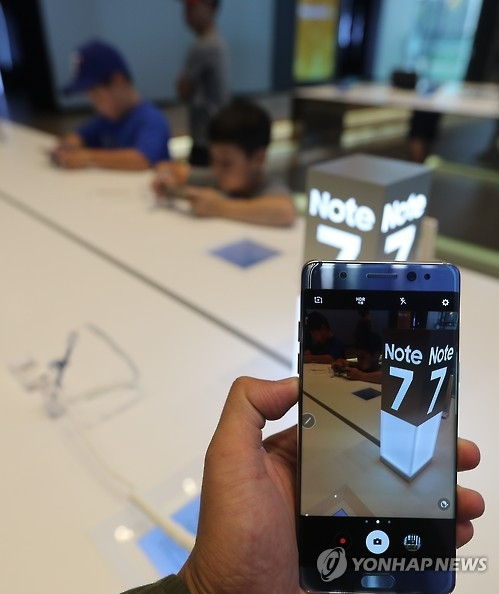 Samsung Electronics' global Note 7 recall stems from commitment to quality: observers - 1