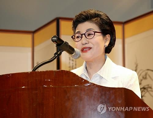 Court orders President Park's sister to compensate tenant