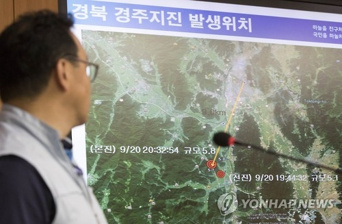South Korea's meteorological agency reports on the location of the record-strength quake that rocked the country on Sept. 12, 2016. (Yonhap)