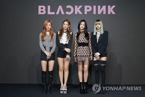 This file photo shows members of the South Korean girl group BlackPink of YG Entertainment. (Yonhap)