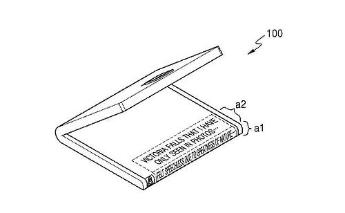 Samsung registers patent for bendable display in U.S. - 2