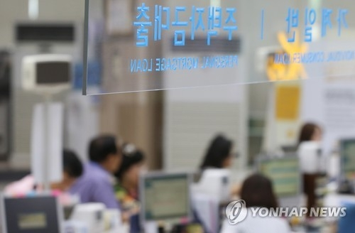 This undated file photo shows applicants for mortgage loans at a Seoul bank. (Yonhap)