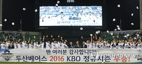 Defending champs cruise to pennant as KBO's regular season concludes