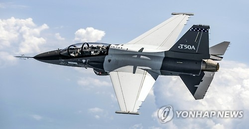 This photo, taken on July 28, 2016, shows a T-50A trainer jet on a test flight after being jointly developed by KAI and Lockheed Martin. (Yonhap)