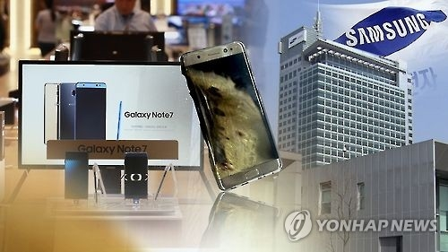 S. Korea's ICT exports dip at fastest clip in 4 months in Sept. - 1