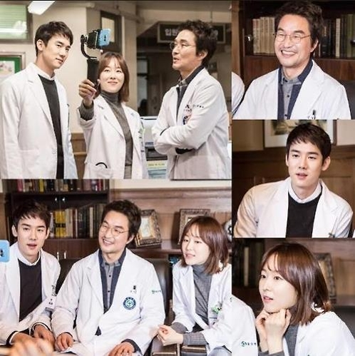 "This image shows photos of the cast of ""Dr. Romantic"" taking during filming. (Yonhap)"