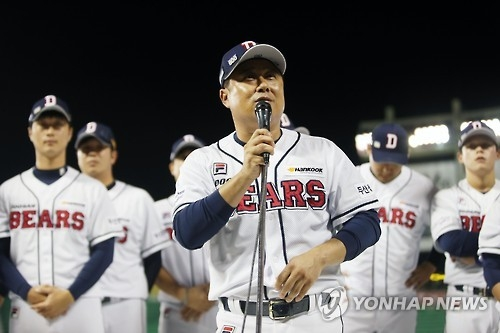 Kim Tae-hyung, manager of the Doosan Bears in the Korea Baseball Organization, addresses fans at Jamsil Stadium in Seoul after winning the 92nd game of the 2016 season to set a new single-season record on Oct. 4, 2016. (Yonhap)