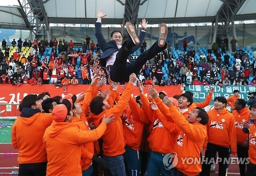Gangwon FC earn promotion to 1st division football league