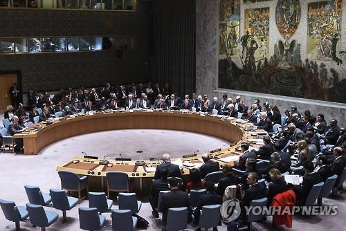 (4th LD) U.N. Security Council imposes new sanctions choking off N. Korea's revenue sources - 1