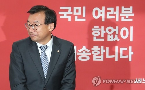 Rep. Lee Jung-hyun (Yonhap)