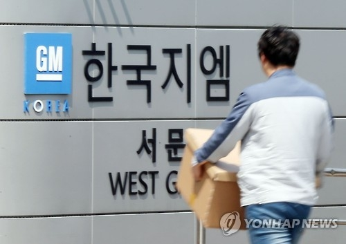 GM Korea employee found dead in apparent suicide amid corruption scandal - 1