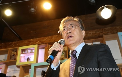 Moon vows drastic reform of top chaebol groups - 1