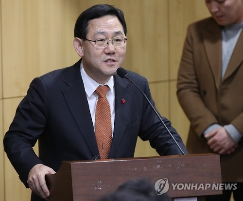 Rep. Joo Ho-young, the floor leader of the group of ex-Saenuri lawmakers (Yonhap)