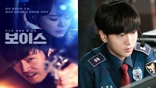 Highlights of crime thriller series 'The Voice' starring top star Jang Hyuk unveiled