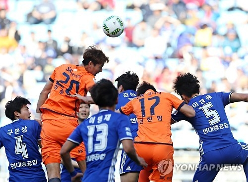Two S. Korean football clubs hit by Jeonbuk's AFC Champions League ban