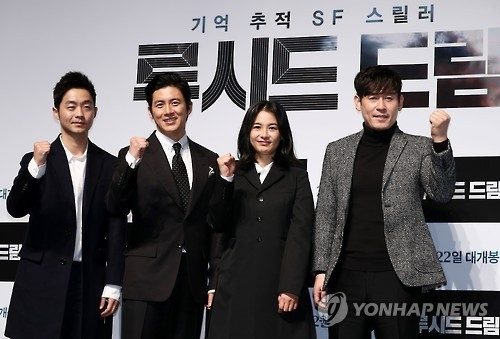 "Director Kim Joon-sung (1st from L) and the cast of the Korean sci-fi thriller ""Lucid Dream"" pose for a photo during a news conference for the film at the CGV-Apgujeong theater in southern Seoul on Feb. 2, 2017. (Yonhap)"