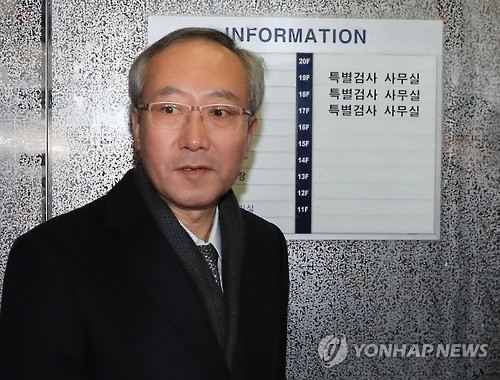 Former doctor of President Park grilled over influence-peddling scandal