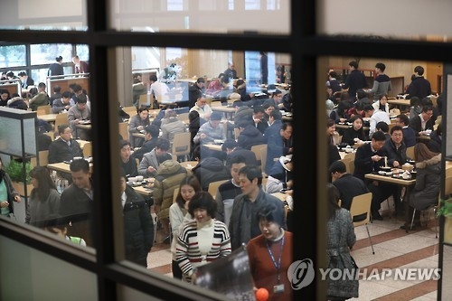 This photo, taken on Feb. 6, 2017, shows a cafeteria at a downtown office building. Statistics Korea said cafeterias logged their best business in nearly two years in the final quarter of 2016 as people sought cheaper meals. (Yonhap)