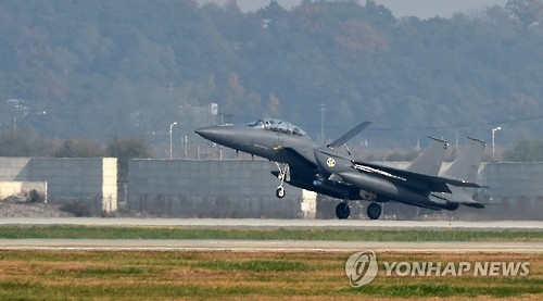 U.S. approves sale of two sets of fighter jet missiles to S. Korea - 1