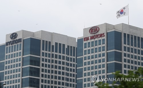 The headquarters of Hyundai Motor Co. and Kia Motors Corp. in southeastern Seoul (Yonhap file photo)