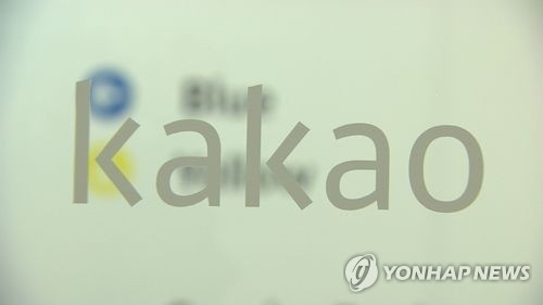 (LEAD) Kakao's 2016 operating profit gains 31 pct - 1