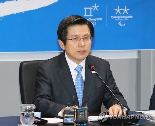 Acting President and Prime Minister Hwang Kyo-ahn speaks during a meeting on the preparations for the 2018 PyeongChang Winter Olympics in PyeongChang, 182 kilometers east of Seoul, on Feb. 9, 2017. (Yonhap)