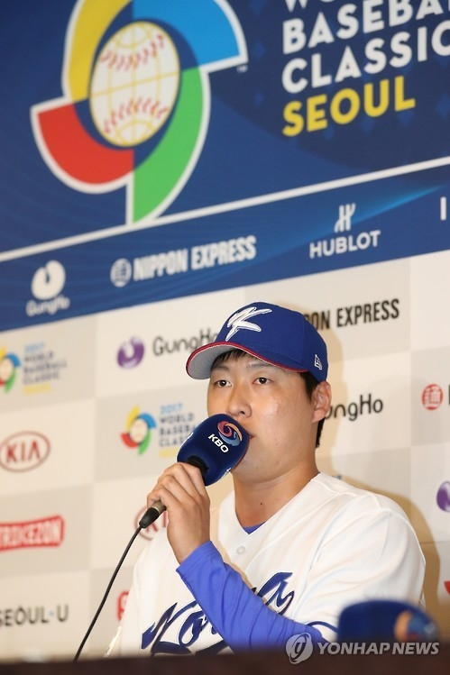 South Korean national baseball team pitcher Cha Woo-chan speaks at a press conference in Seoul on Feb. 11, 2017. (Yonhap)