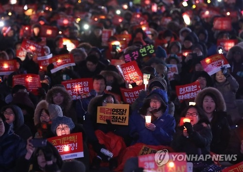 Protesters hold 16th rally against Park