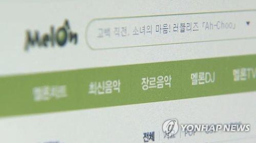 The website for Melon, South Korea's largest music streaming service (Yonhap)