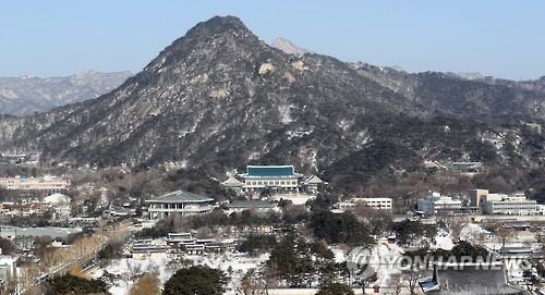 The presidential office Cheong Wa Dae in Seoul (Yonhap)