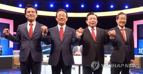 (2nd LD) South Gyeongsang Province Gov. Hong wins Liberty Korea Party's presidential nomination