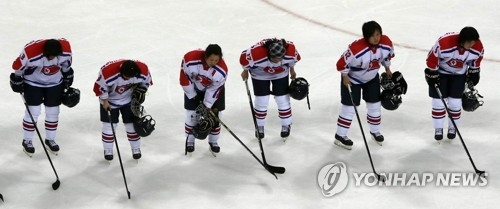 North Korean players bow to South Korean fans in appreciation of their support after losing to Australia 2-1 at the International Ice Hockey Federation Women's World Championship Division II Group A at Gangneung Hockey Centre in Gangneung, Gangwon Province, on April 2, 2017. (Yonhap)
