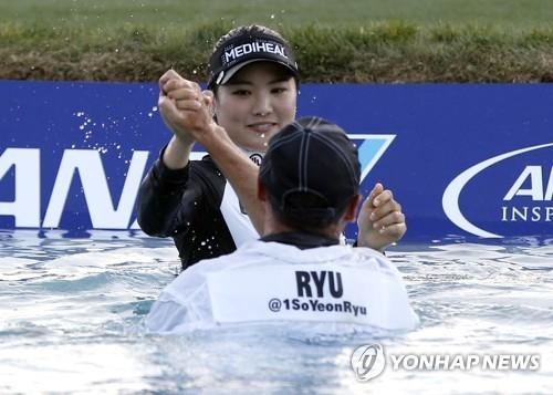 In this Associated Press photo, Ryu So-yeon of South Korea celebrates her victory at the ANA Inspiration tournament on the LPGA Tour with her caddie Tom Watson in Rancho Mirage, California, on April 2, 2017. (Yonhap)