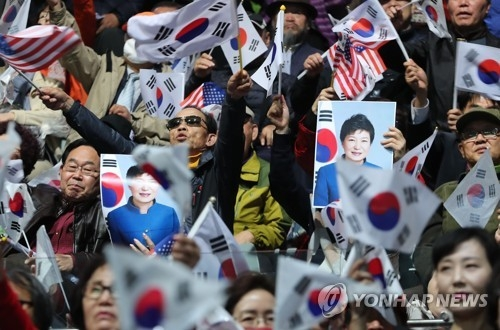 Supporters of former President Park Geun-hye wave national flags at an inaugural ceremony of a political party in Seoul on April 5, 2017. Park's loyalists formed the new Saenuri Party with two representatives of a civic group supporting the former president as the co-chiefs. The Saenuri Party is an old name for the former ruling Liberty Korea Party, which is now struggling to recover from the repercussions of the unprecedented corruption scandal involving Park. (Yonhap)