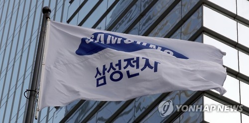 Samsung to fund 40 projects to foster technology - 1