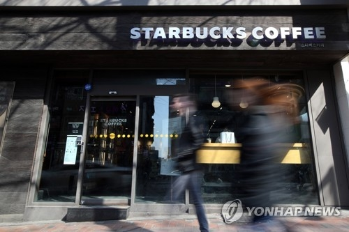 Average S. Korean had some 500 cups of coffee in 2016: data - 1