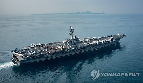 This photo, released by Europe's news photo agency EPA on April 15, 2017, shows the USS aircraft carrier Carl Vinson. The flattop is expected to sail near the Korean Peninsula this week. (Yonhap)