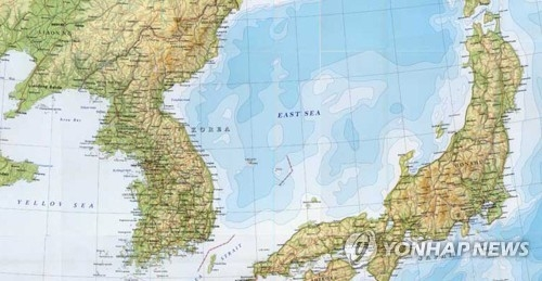 IHO decides to resume discussion on S. Korea's sea name proposal - 1